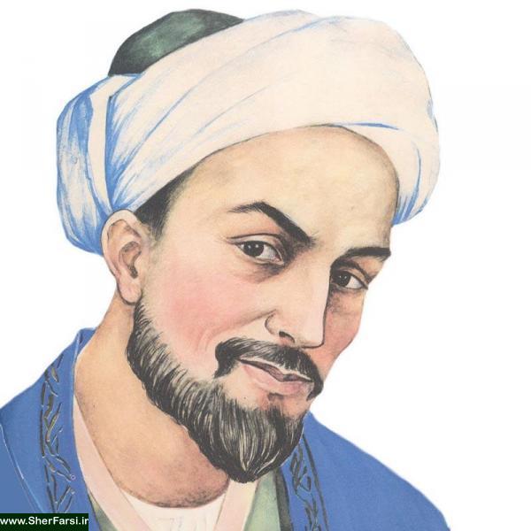 شیخ مصلح الدین مشرف الدین سعدی شیرازی