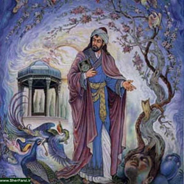 خواجه حافظ شیرازی شاعر قرن هشتم هجری