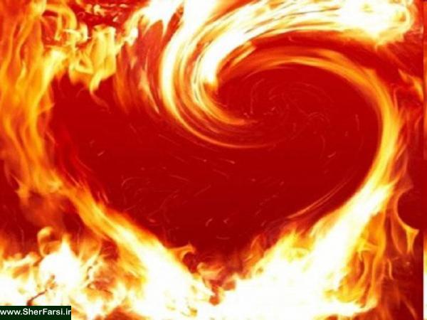سینه از آتش دل در غم جانانه بسوخت