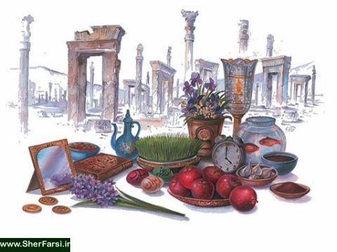 ساقیا آمدن عید مبارک بادت