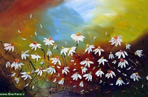 اگر چه باده فرح بخش و باد گل بیز است